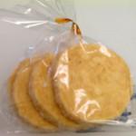 almondcookie